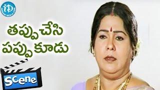Tappuchesi Pappu Koodu Movie Scenes - Telangana Sakuntala Doubts Brahmanandam    Mohan Babu - IDREAMMOVIES