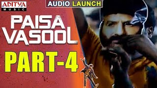 Paisa Vasool Audio Launch Part-4 || Balakrishna || Puri Jagannadh || ShriyaSaran - ADITYAMUSIC