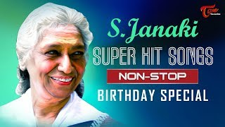 Singer S Janaki Birthday Special All Time Hit Telugu Movie Video songs Back To Back | TeluguOne - TELUGUONE