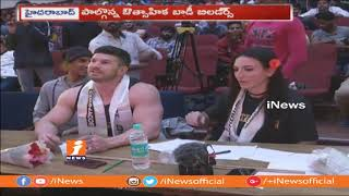 Bodybuilders Competition At King Koti In Hyderabad | iNews - INEWS