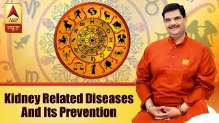 GuruJi with Pawan Sinha: Know the reason of kidney related diseases and its prevention - ABPNEWSTV