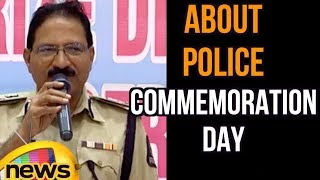Hyd CP And IPS Mahendar Reddy About Police Commemoration Day | Prize Distribution To School Children - MANGONEWS