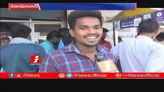 Pune Famous Tandoori Chai Now In Nizamabad | ఛాయ్ ప్రియుల కోసం కొత్తగా తందూరి ఛాయ్ | iNews - INEWS