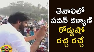 Pawan Kalyan Road Show in Tenali | Huge Fans Crowd At Pawan Kalyan Road Show At Tenali | Mango News - MANGONEWS