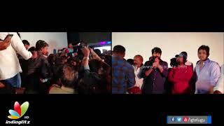 ఛలోకి భలే రెస్పాన్స్ || Chalo Success Tour || Naga Shaurya || Rashmika Mandanna || Venky Kudumula - IGTELUGU