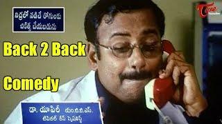 యాపిల్ MBBS టిపికల్ కేసుల స్పెషలిస్ట్ | Telugu ultimate Comedy Videos | NavvulaTV - NAVVULATV
