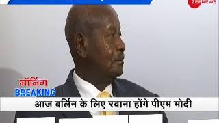 Morning Breaking: PM Modi will not meet Pakistan PM Abbasi at CHOGM summit - ZEENEWS