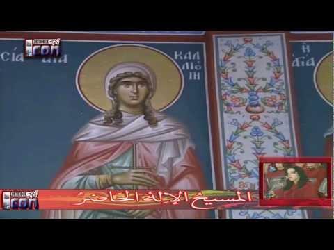 كنيسة القديسين قسطنطين وهيلانه ثيسالونيك