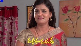 Manasu Mamata Serial Promo - 13th November 2019 - Manasu Mamata Telugu Serial - MALLEMALATV