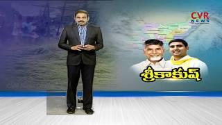 CM Chandrababu Naidu reviews situation of cyclone Titli hit areas | CVR News - CVRNEWSOFFICIAL