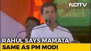 Rahul Gandhi Attacks Mamata Banerjee, PM Modi At Malda Rally - NDTV