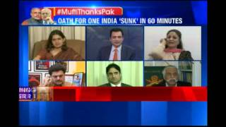 Nation at 9: Mufti elected CM to praise Pak? - NEWSXLIVE