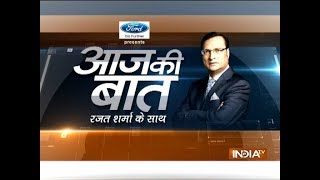 Aaj Ki Baat with Rajat Sharma | 19th March, 2018 - INDIATV