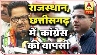 PM Refused To Listen Country's Heartbeat: Rahul Gandhi | ABP News - ABPNEWSTV