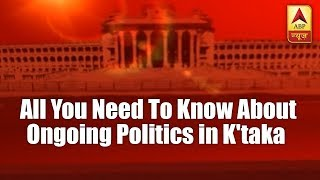 All You Need To Know About Ongoing Politics in Karnataka | ABP News - ABPNEWSTV