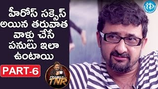 Director Teja Exclusive Interview Part #6 || Frankly With TNR || Talking Movies With iDream - IDREAMMOVIES