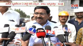 Minister Narayana Respond On Pawan Kalyan Comments | CVR News - CVRNEWSOFFICIAL