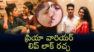 Lovers Day Teaser: Priyanka Varrier  Lip lock Scene | Oru Adaar Love | Priya Prakash Varrier - RAJSHRITELUGU