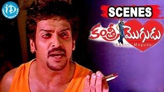 Kantri Mogudu Telugu Movie Scenes - Upendra Tries ladies Lipstick Scene - IDREAMMOVIES