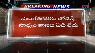 AP CM Chandrababu Speaks about Natural Farming in UNO Conference | CVR NEWS - CVRNEWSOFFICIAL