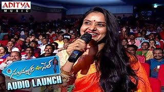 Pragathi Beautiful Words At Subramanyam for Sale Audio Launch || Sai Dharam Tej - ADITYAMUSIC