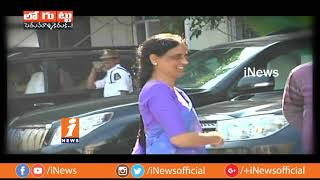 Why Congress Leader Sabitha Indra Reddy To Contest As MP For Next Election? | Loguttu | iNews - INEWS