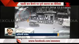 Zee Media Exclusive: Pune blast video of July 10 - ZEENEWS