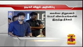 Kaththi will release on Diwali – Actor Vijay Confirms
