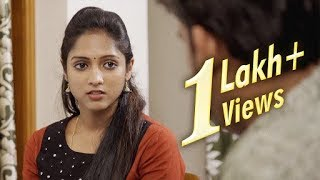 Siri Vennela - Latest Telugu Short Film 2018 || Directed by Bala Raju M - YOUTUBE