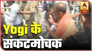 UP CM Yogi Adityanath reaches Sankatmochan temple amid ban - ABPNEWSTV