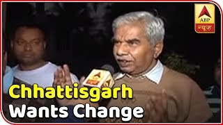 Chhattisgarh wishes for change in these Assembly Elections - ABPNEWSTV
