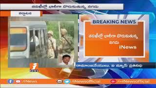 Karnataka Elections | Police Recovers 2 crore of Cash at Chitradurga Check Post | iNews - INEWS