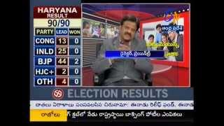 Lakshyam - లక్ష్యం - 19th October 2014 - ETV2INDIA