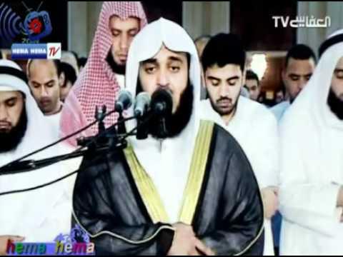 surah raad by sheikh mishary rashid alafasy in 1431(2010) taraweeh