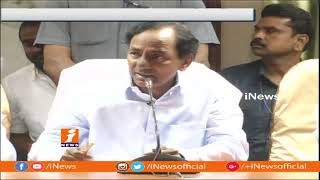 Fedral Front | CM KCR To Orissa CM Naveen Patnaik in May First First | iNews - INEWS