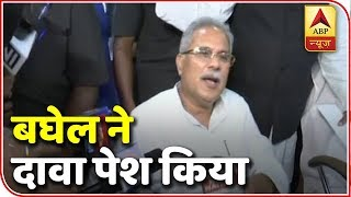 Bhupesh Bhagel To Meet Governor And Claim To Form Govt | ABP News - ABPNEWSTV