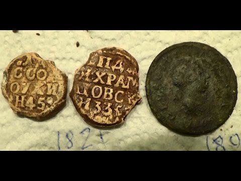 Metal Detecting UK (767) XP Deus - Little Patrick Revisited
