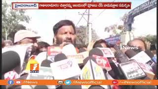 Kuna Srisailam Goud Fires on BJP and TRS After Files Nomination From Quthbullapur | iNews - INEWS