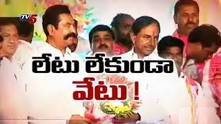 T-TDP Leaders Angry Over MLAs Party Migration | Telangana : TV5 News - TV5NEWSCHANNEL