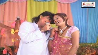 Marad Naihe Ghar Me Dhadhail Biya Re By Guddu Rangila