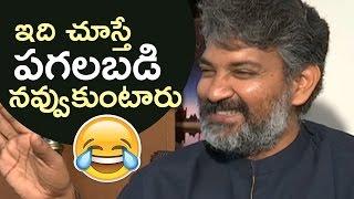 Prabhas Is Very Very Lazy Says Rajamouli | SS Rajamouli Shares Hilarious Incident @ Airport | TFPC - TFPC