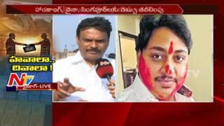BIG Hawala Rocket in Vizag || Police Busted Vaddi Mahesh || NTV - NTVTELUGUHD