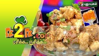 "K2K.com Rasikka Rusikka 28-08-2015 ""Pallipalayam Idli &Palapazham Jam"" –  PuthuYugam TV Show"