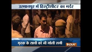 30-yr-old criminal shot dead in Delhi, police suspect gang war - INDIATV