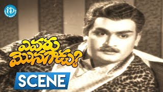 Evaru Monagadu Movie Scenes - Kantha Rao Blackmailing Prabhakar || Rajasri - IDREAMMOVIES