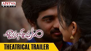 Sivakasipuram Movie Trailer | Sivakasipuram Movie | Rajesh Sri Chakravarthy, Priyanka Sharma - ADITYAMUSIC