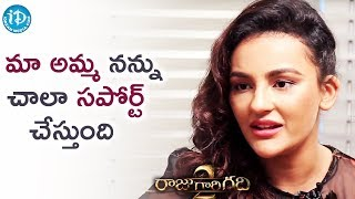 My Mother Supports Me A lot - Seerat Kapoor || Talking Movies With iDream || #RajuGariGadhi2 - IDREAMMOVIES