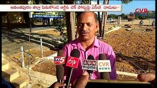 ACB Raids On Penukonda RTO Check Post    Seized Unaccounted Money   Anantapur District   CVR NEWS - CVRNEWSOFFICIAL