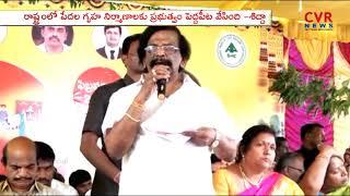 AP Minister Sidda Raghava Rao Inugarated NTR Housing At DARSI l Minister Praise AP CM l CVR NEWS - CVRNEWSOFFICIAL