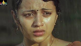 Nuvvostanante Nenoddantana Movie Climax | Siddharth, Trisha, Srihari | Sri Balaji Video - SRIBALAJIMOVIES